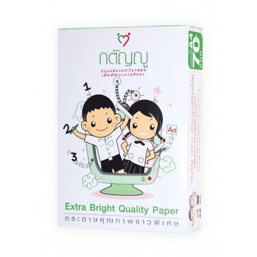 กระดาษถ่ายเอกสาร A4 70 แกรม (Extra Bight)