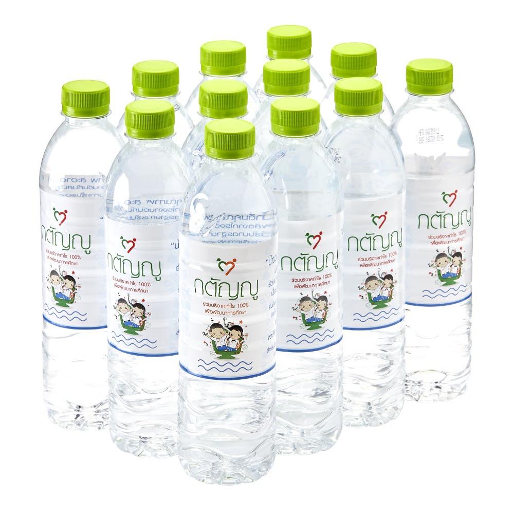 น้ำดื่มกตัญญูชนิดขวด 600 มล.(12ขวด/แพ็ค)